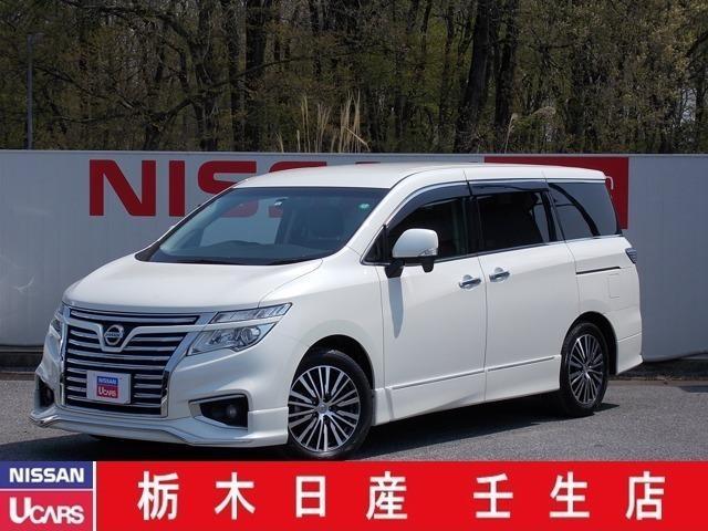 「日産」「エルグランド」「ミニバン・ワンボックス」「栃木県」の中古車