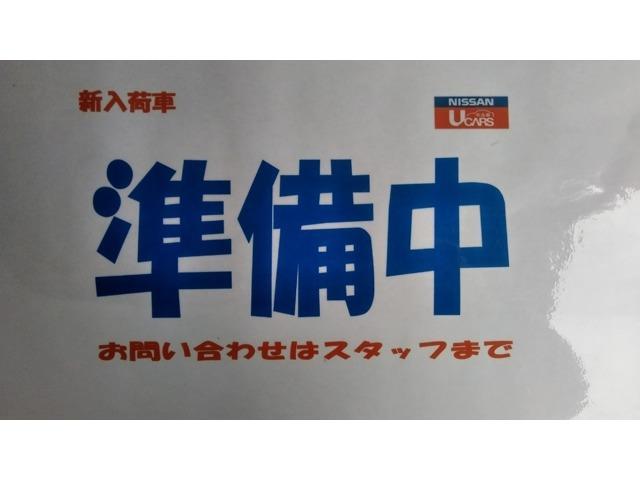 「日産」「エクストレイル」「SUV・クロカン」「神奈川県」の中古車