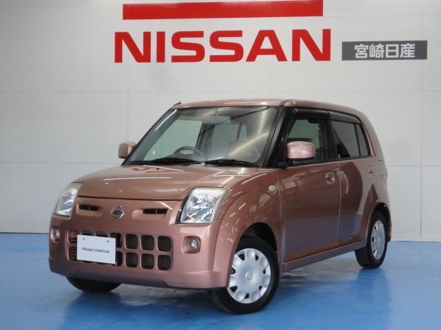 「日産」「ピノ」「軽自動車」「宮崎県」の中古車