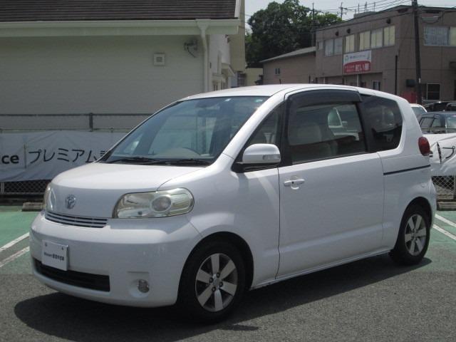トヨタ 1.5 150r Gパッケージ