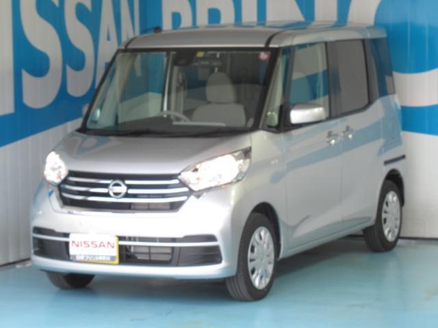 日産 660 X ナビ+AVM・ドラレコ・ETC・試乗車