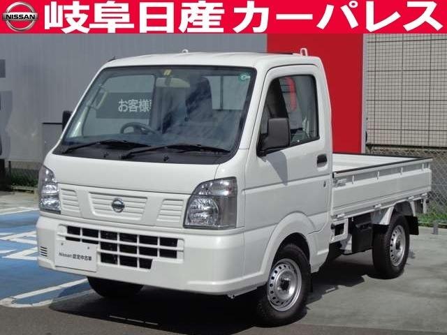 日産 660 DX 農繁仕様 4WD 届出済み未使用車