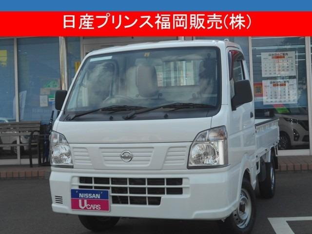 日産 NT100クリッパートラック 660 DX 5MT&保証1年走行距離無制限付き