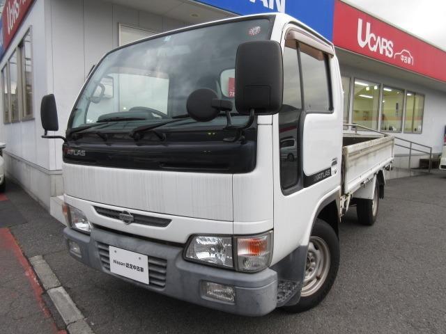 日産 アトラストラック 2.0 ロング フルスーパーロー DX