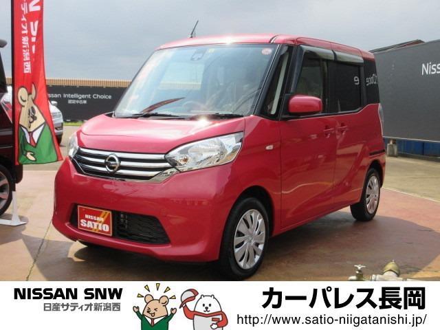日産 660 X 4WD ナビ&TV&バックモニター