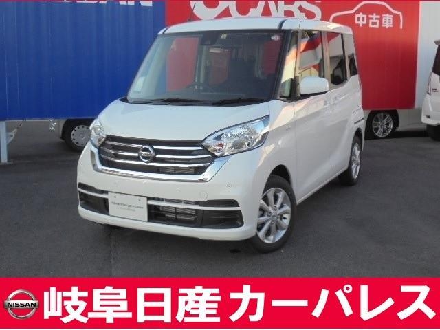 日産 XVセレクション 4WD サポカー・エマージェンシーB