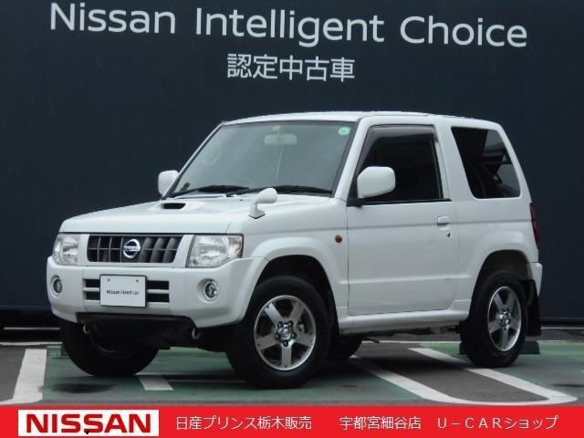 日産 RX 4WD CD・シートヒーター・キーレス・アルミ