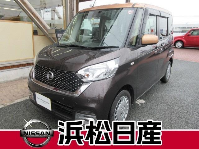 日産 660 ボレロ Xベース 残価設定クレジット対象車