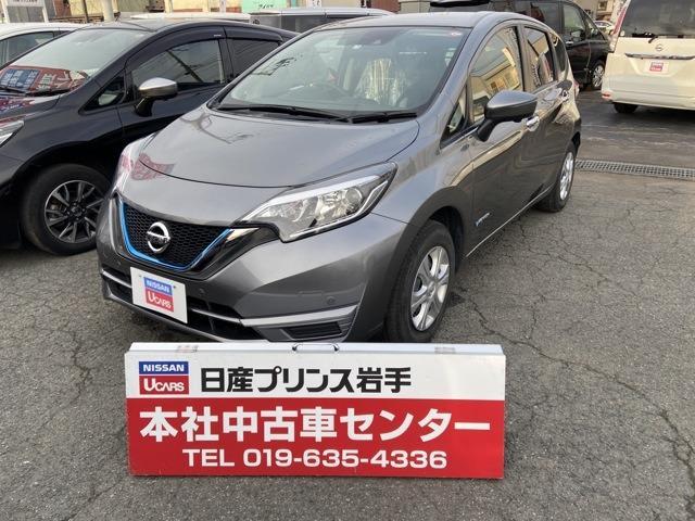 日産 ノート 1.2e-POWERXレンタアップ/衝突軽減ブレーキ/ETC