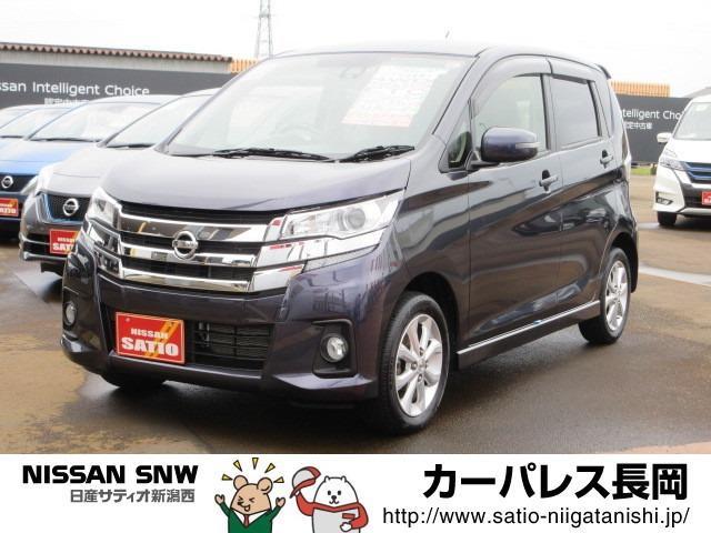日産 660 ハイウェイスターX 4WD 純正ナビ&TV&アラウンドビューモニター