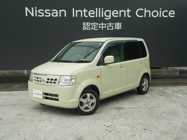 日産 660 S 5MT車・キーレス・CD