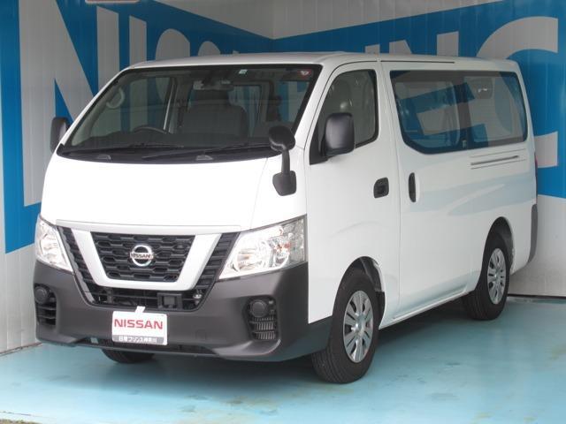 日産 DX ロングボディ ナビ・バックモニター・ETC