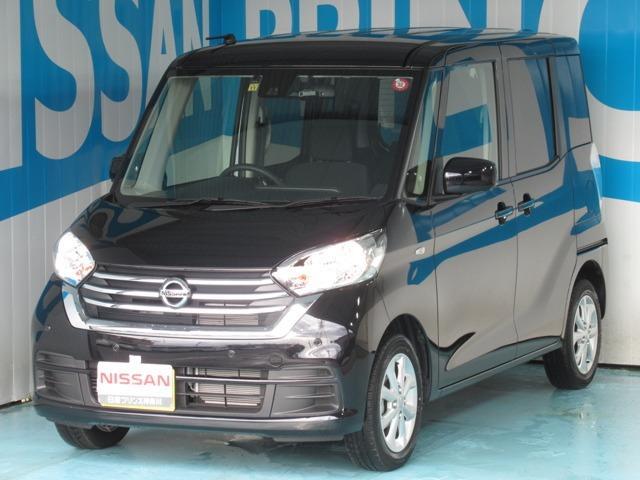 日産 660 X Vセレクション エマブレ・アラビュー・両側オート・ETC