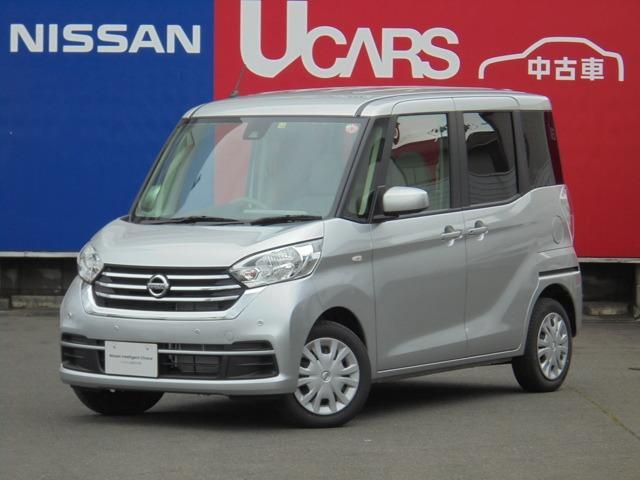 日産 660 X 元当社社有車 純正メモリーナビ エマブレ