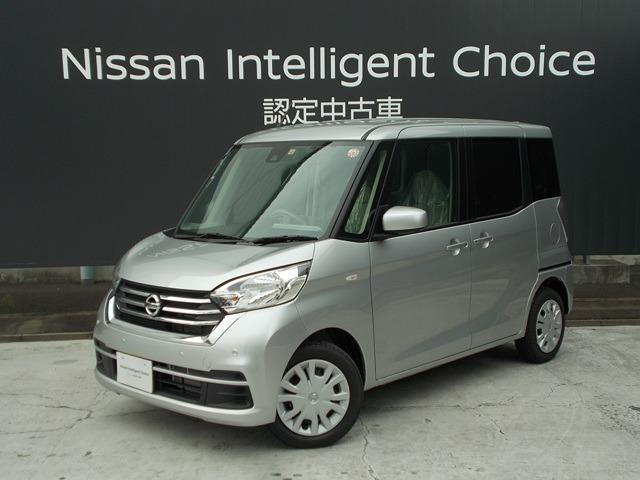 日産 660 X アラウンドビュモニター 元当社社有車