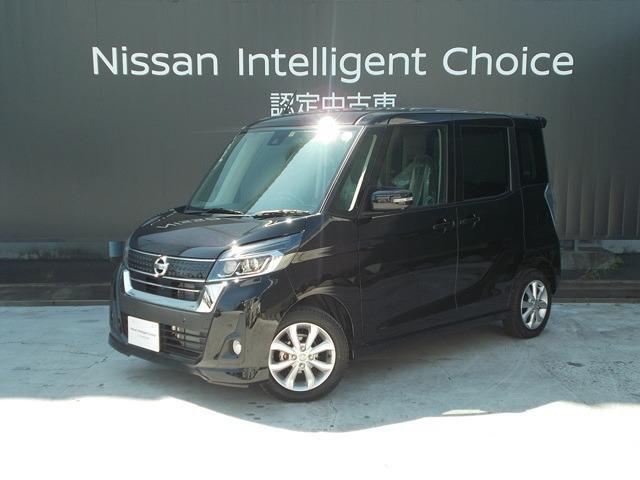 日産 660 ハイウェイスターX 当社使用社有車UP 新品スタッドレス