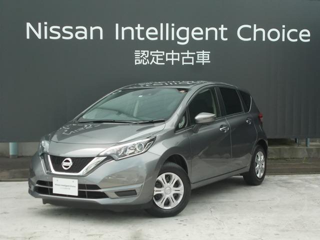 日産 1.2 X レンタカー使用車・メモリーナビ・TV