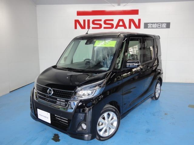 日産 660 ハイウェイスターX 新車保障継承