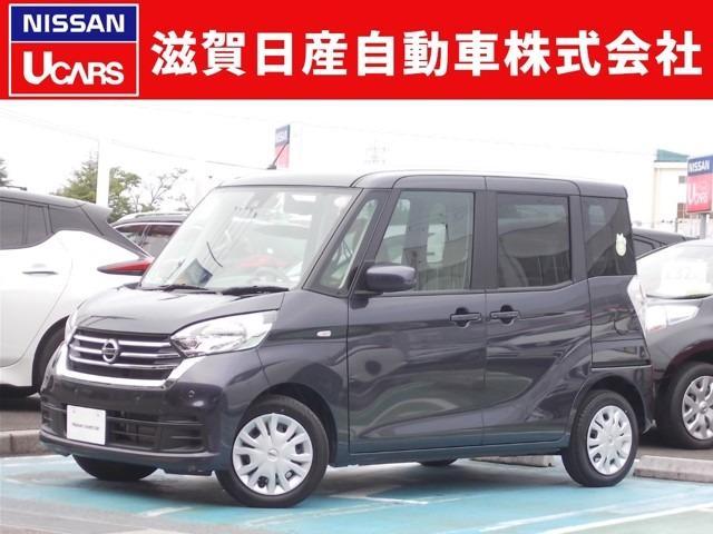 日産 660 X ナビ付・AVM付・サポカー
