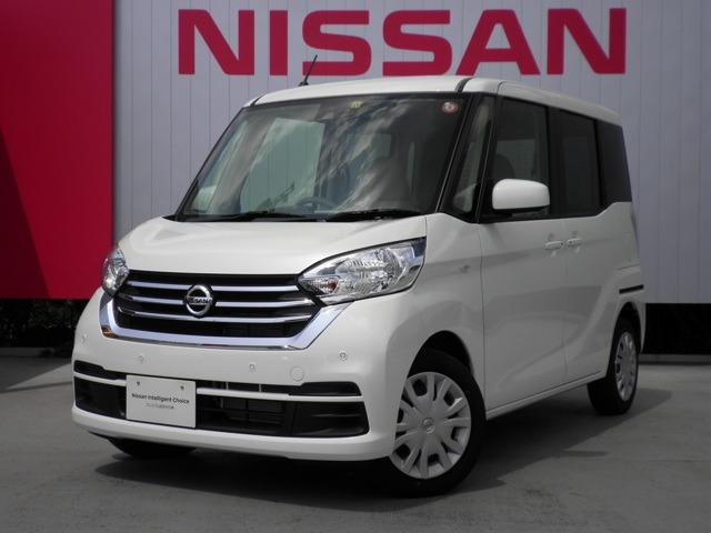 日産 660 X 当社社用車