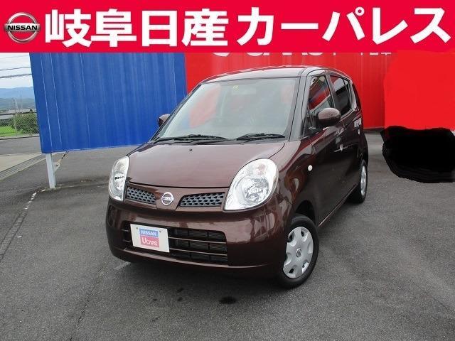 日産 E ショコラティエ オートライト・ETC・純正CDチューナー