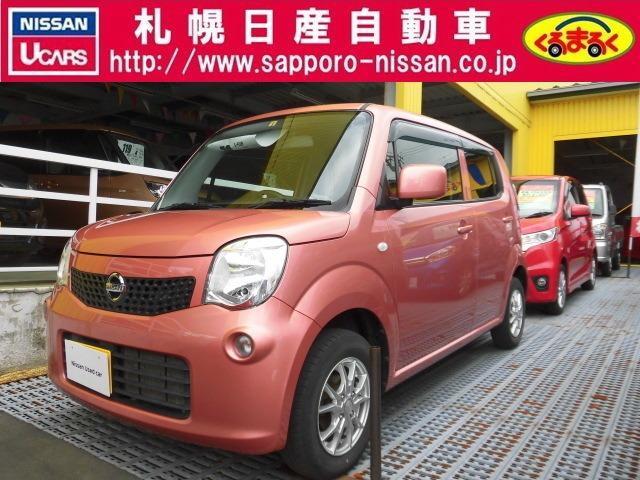 日産 660 S FOUR 4WD 純正ナビ