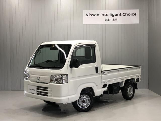 ホンダ アクティトラック 660 SDX 4WD エアコン・パワステ・ETC付