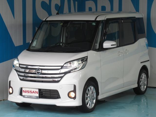 日産 660 ハイウェイスターX Vセレクション +SafetyII エマブレ・AVM・ドラレコ・ETC・ナビ