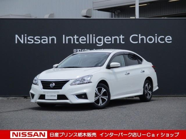 日産 シルフィ 1.8 S ツーリング メモリーナビ・ETC・ドラレコ