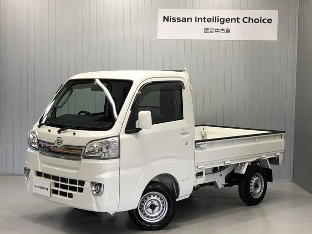 ダイハツ ハイゼットトラック 660 エクストラ 3方開 4WD CDデッキ付