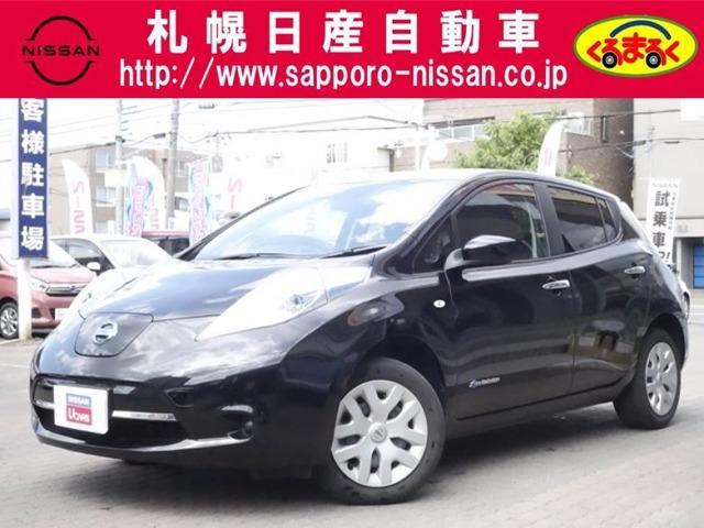 日産 リーフ 30kWh X エマージェンシーブレーキ 社用車アップ