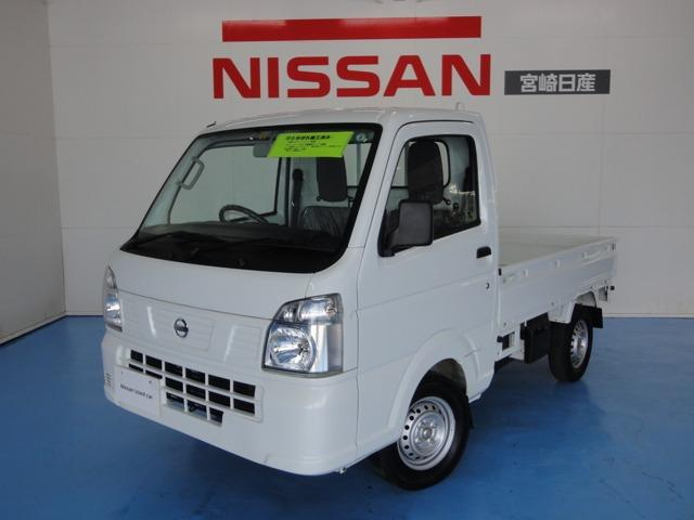 NISSAN NT100CLIPPER TRUCK