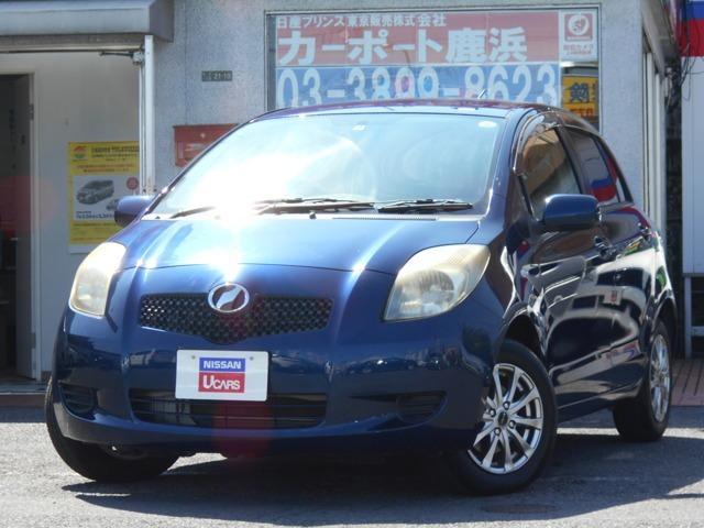トヨタ 1.3 F アドバンスドエディション