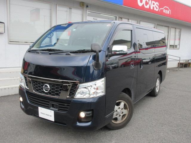 日産 NV350キャラバンバン 2.0プレミアムGXクロムギアPKGバージョンブラック エマージェンシーブレーキPKGロング