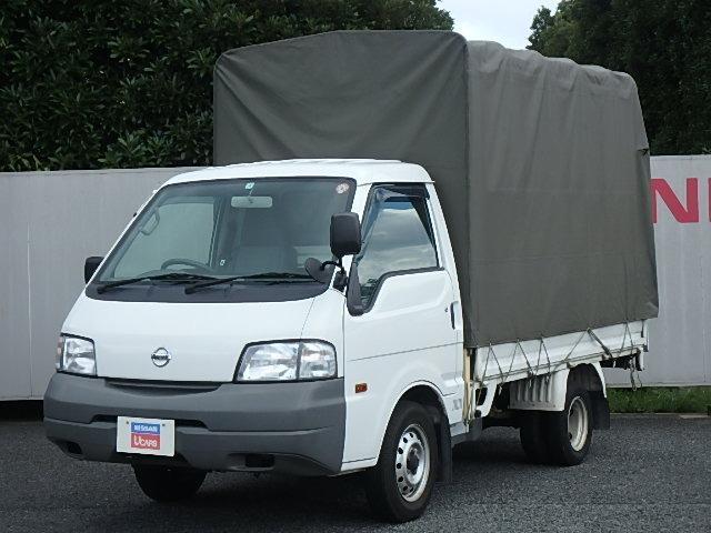 日産 ロングスーパーローDX☆AT車☆