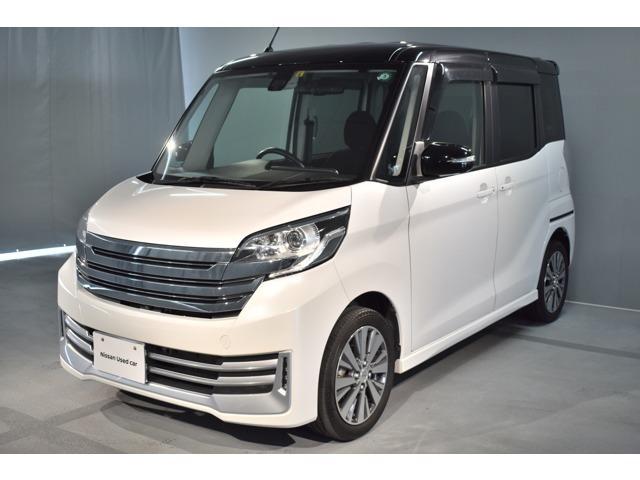 「日産」「デイズルークス」「コンパクトカー」「高知県」の中古車