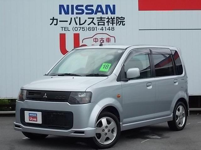 660 R 4WD U0H0008