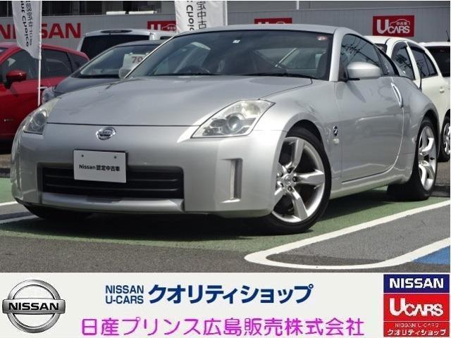 日産 3.5 バージョン T キセノンライト ETC