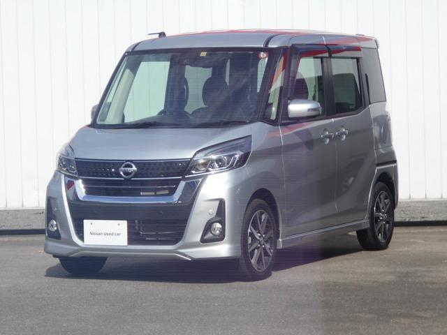 日産 デイズルークス 660 ハイウェイスターX Vセレクション メモリーナビ・社用車アップ