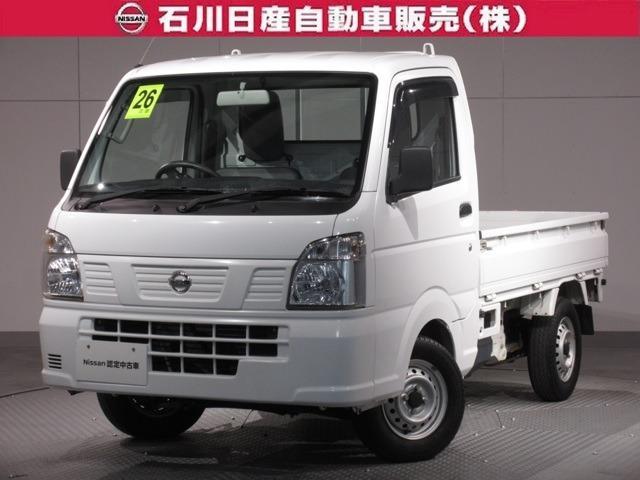 日産 NT100クリッパートラック 660 DX 4WD エアコン パワーステアリング