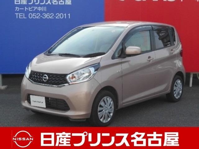 日産 デイズ 660 J 純正ナビ&フルセグTV