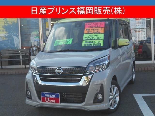 日産 660 ハイウェイスターX メモリ-ナビ アラウンドビュ-モニタ-