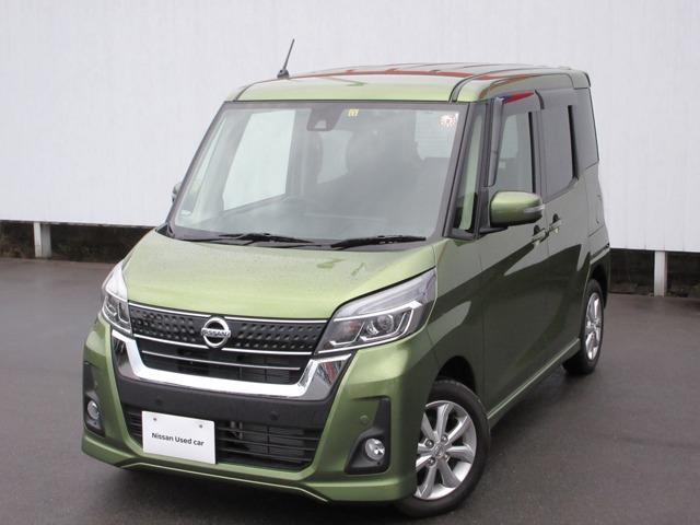 日産 デイズルークス 660 ハイウェイスターX メモリーナビ・社用車アップ