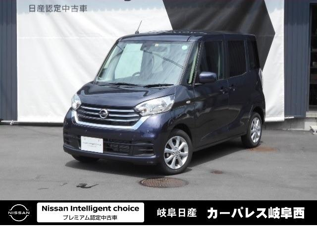 NISSAN DAYZ ROOX X V SELECTION