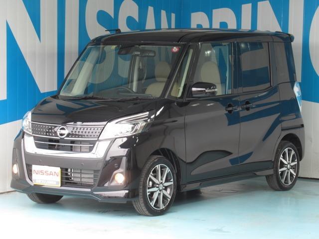 日産 660 ハイウェイスターX Vセレクション ナビ+AVM ETC2.0 Dレコ Eブレ LED 試乗車
