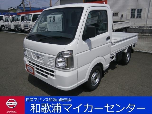日産 660 DX 届出済み未使用車 エアコン パワステ