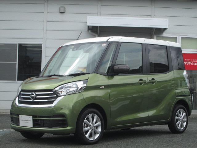 日産 660 X Vセレクション 新車保証継承 カーナビTV