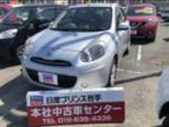 日産 マーチ 1.2 12G FOUR 4WD /スマートキー/純正オーディオ/寒冷地仕様