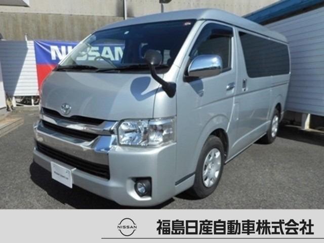 トヨタ 2.7 GL ロング ミドルルーフ メモリーナビ・フルセグTV・Bモニター