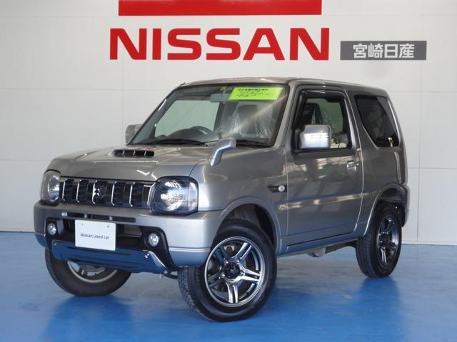 スズキ 660 XG 4WD ABS/CDプレーヤー/4WD